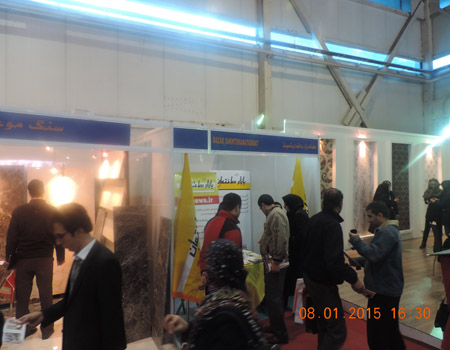 نمایشگاه های ساختمانی