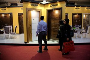 نمایشگاه صنعت ساختمان همدان