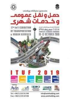 حمل و نقل تهران