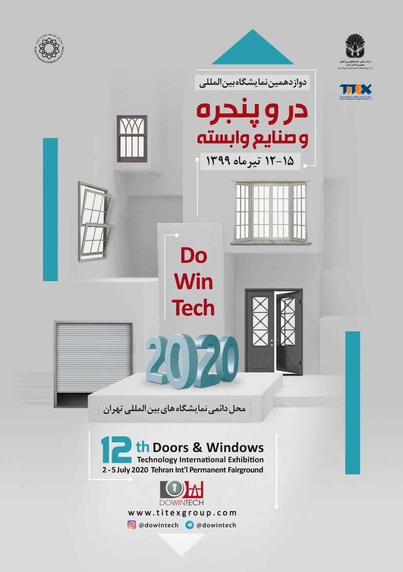 dowintech 2020 telegram